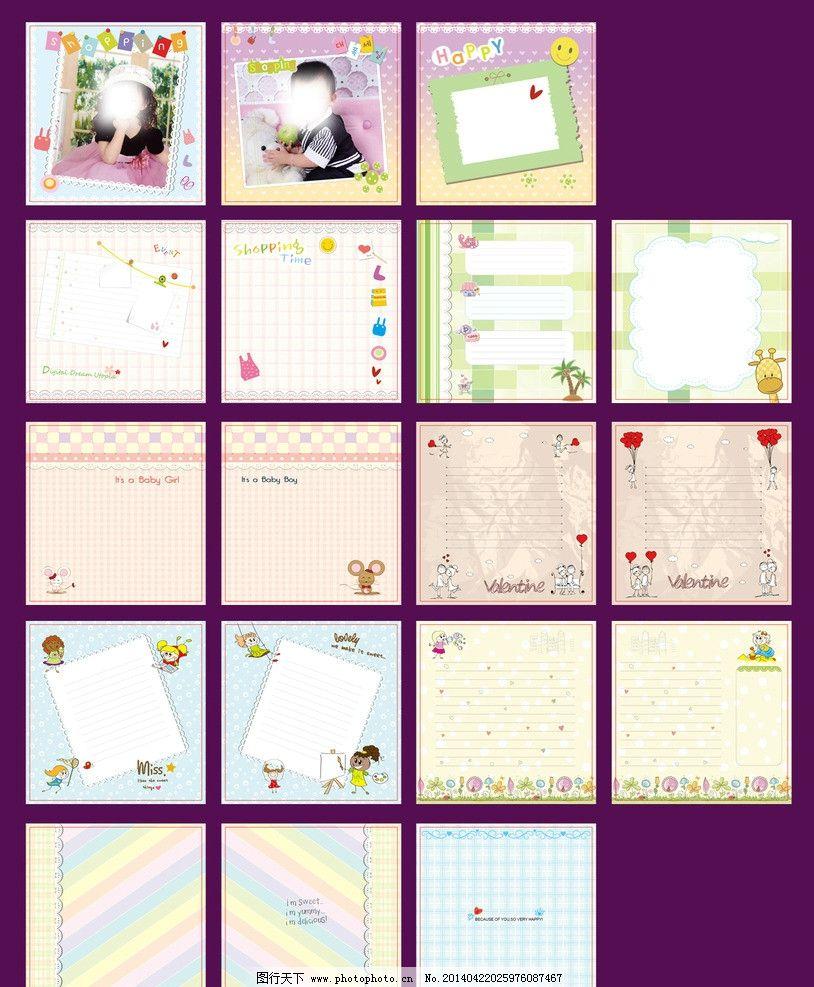 设计图库 生活百科 学习用品  卡通笔记本 韩版卡通笔记本 卡通贴纸图片