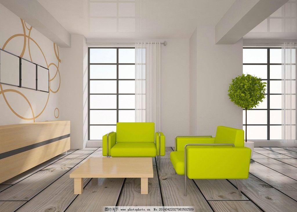 室内装修效果图 沙发 客厅设计 装潢 豪装 房屋装修 房屋装潢