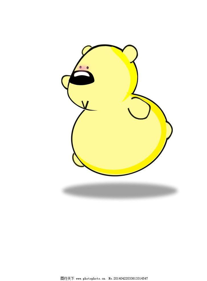 卡通 熊      可爱 大熊 其他 源文件 300dpi psd