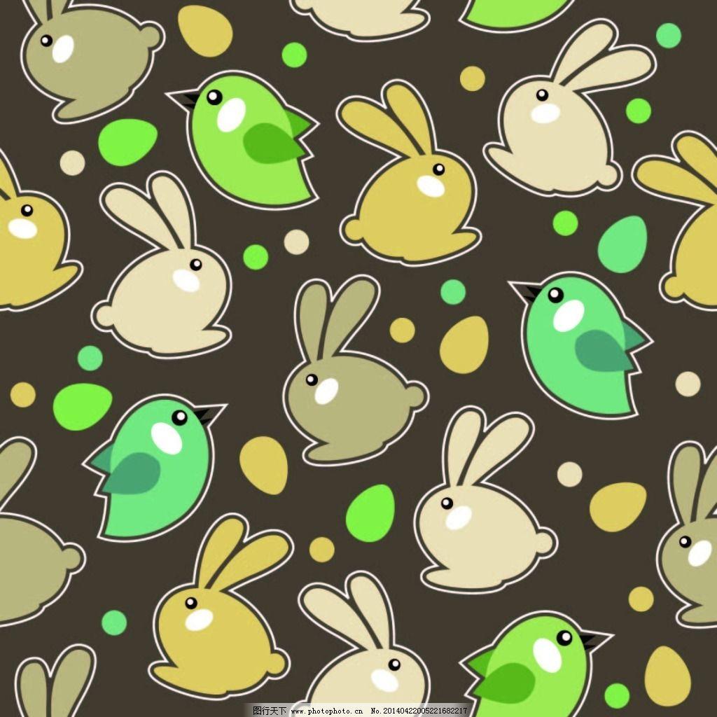 动物底纹 动物底纹免费下载 卡通 小鸟 小兔子 矢量图 花纹花边