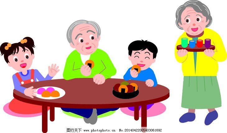 幼儿排队吃饭卡通