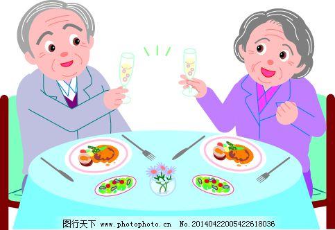 老年人 老爷爷 老年人 老爷爷 老奶奶 卡通 矢量 矢量图 矢量人物图片