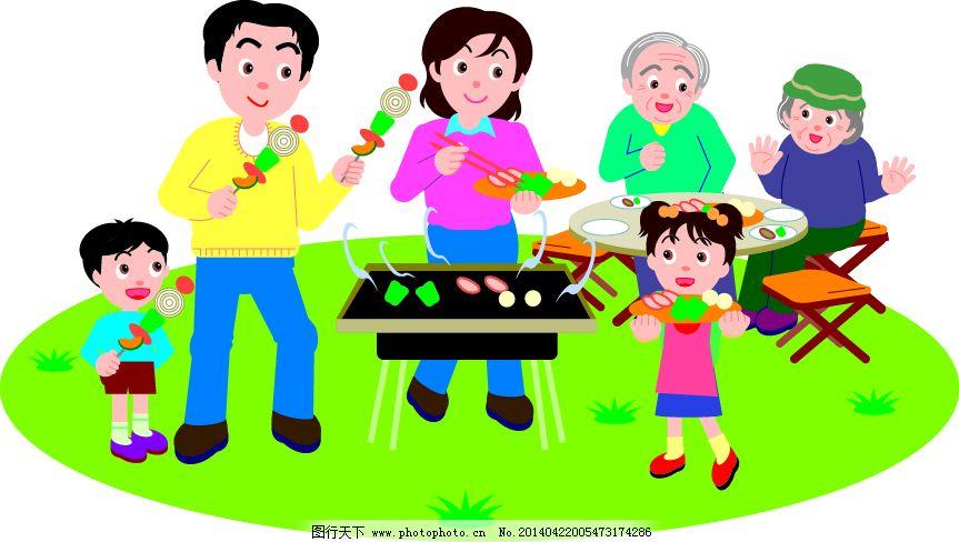 老奶奶 卡通 矢量 爸爸 妈妈 小男孩 小女孩 烧烤 矢量图 矢量人物