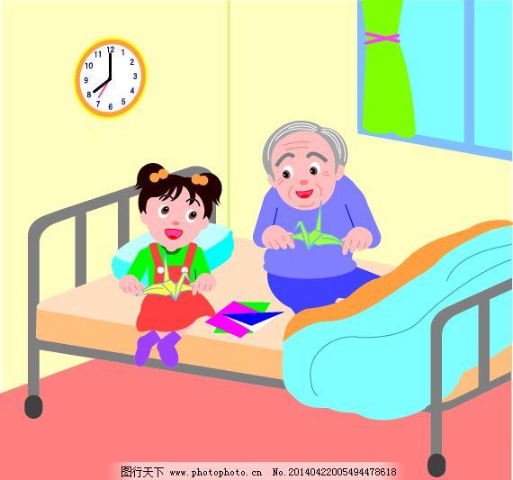 老奶奶教小女孩折纸矢量素材