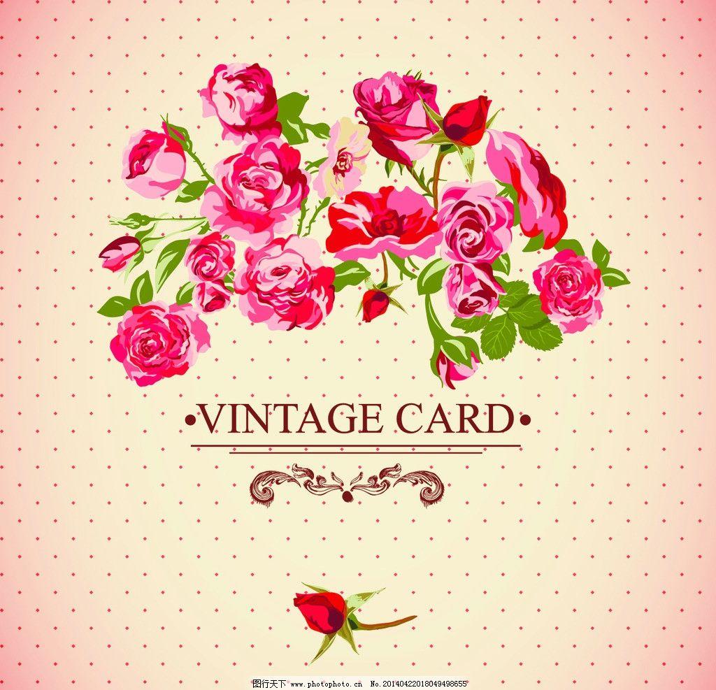手绘玫瑰花 手绘花卉 花卉 花纹花卉 卡片 鲜花 玫瑰花 绿叶 粉红色