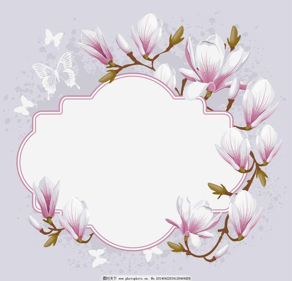 手绘花卉 花卉 花纹花卉 卡片 鲜花 蝴蝶 木棉花 白色 梦幻花卉 卡通