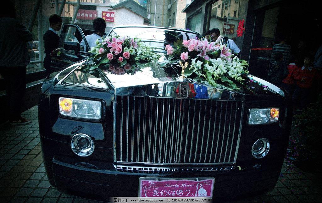婚车 婚车图片素材下载 头车 宝马 鲜花 敞篷 交通工具 现代科技 摄影