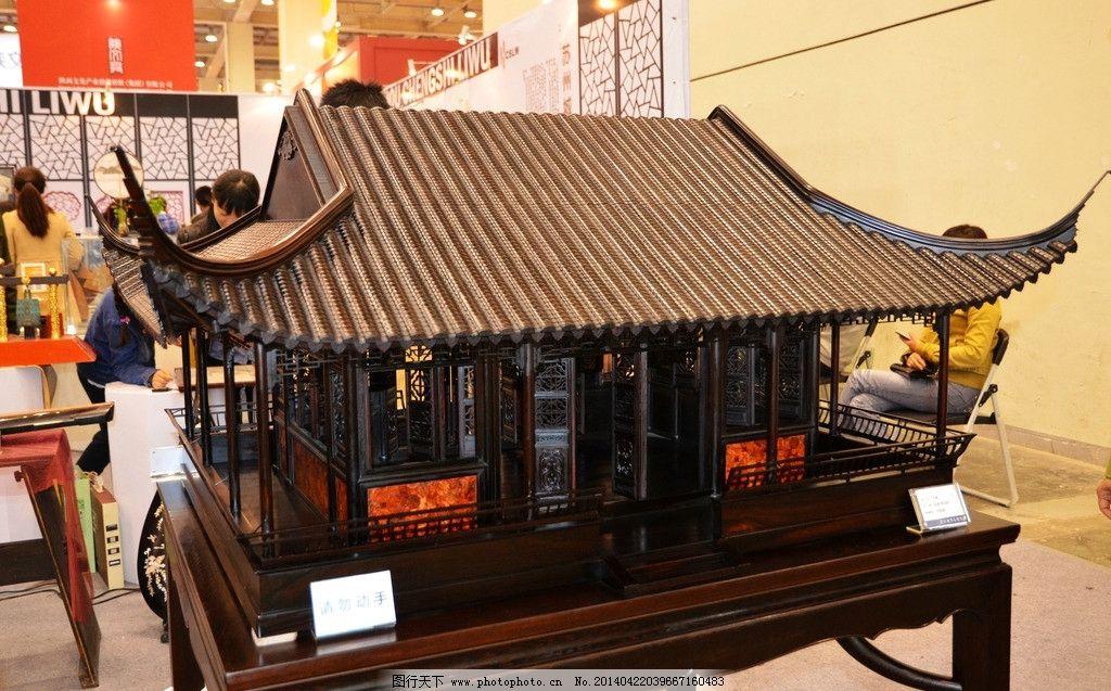 中式古典房屋木雕 中式 房屋 屋顶 古典 木雕 微缩 木刻 园林 展览图片