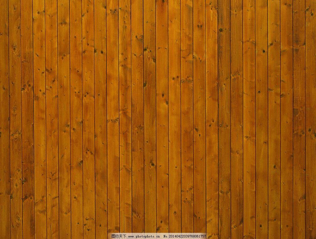 木材质木纹理木纹图片