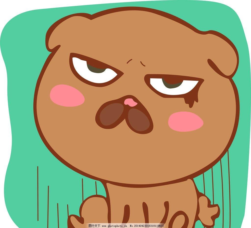 咖哩大叔 表情 咖哩表情 qq表情 伤心表情 熊 可爱表情 动漫人物 动漫