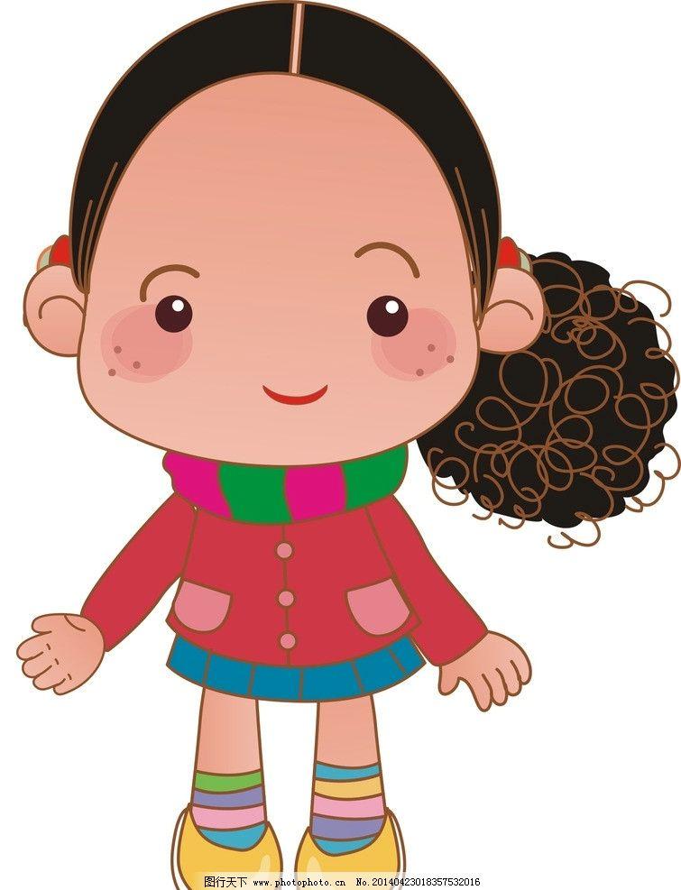 小女孩动漫 六一 小女孩 辫子 红衣服 宝贝 动漫人物 动漫动画 设计 3