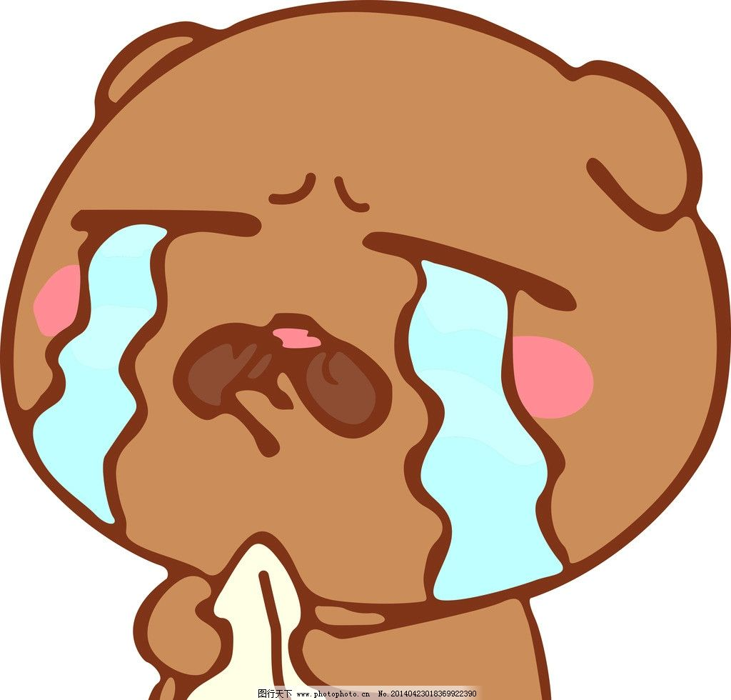 咖哩大叔 表情 咖哩表情 qq表情 伤心难过表情 熊 可爱表情 大哭表情图片