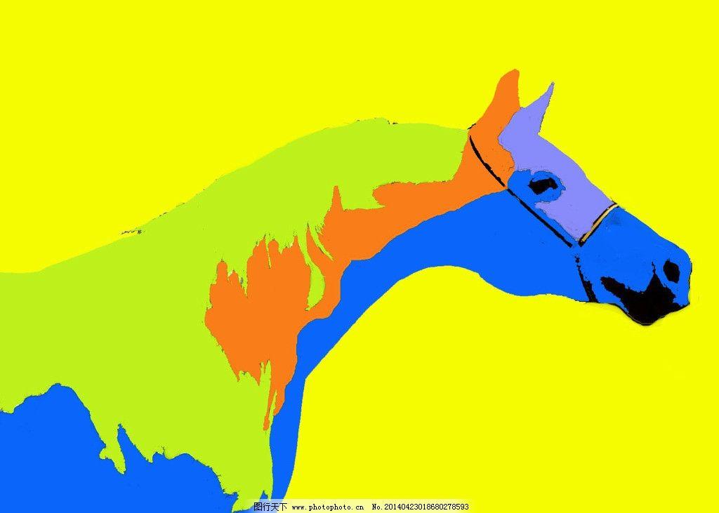 彩色的马 彩色 黄色 绿色 蓝色 紫色 波普 色块 其他 动漫动画 设计