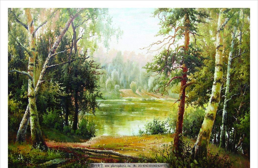 油画风景写生 树木 春景 水 绿叶 绘画书法 文化艺术
