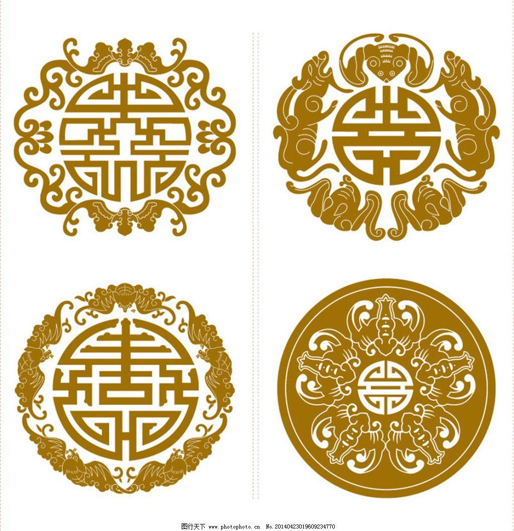 古代纹饰素材图