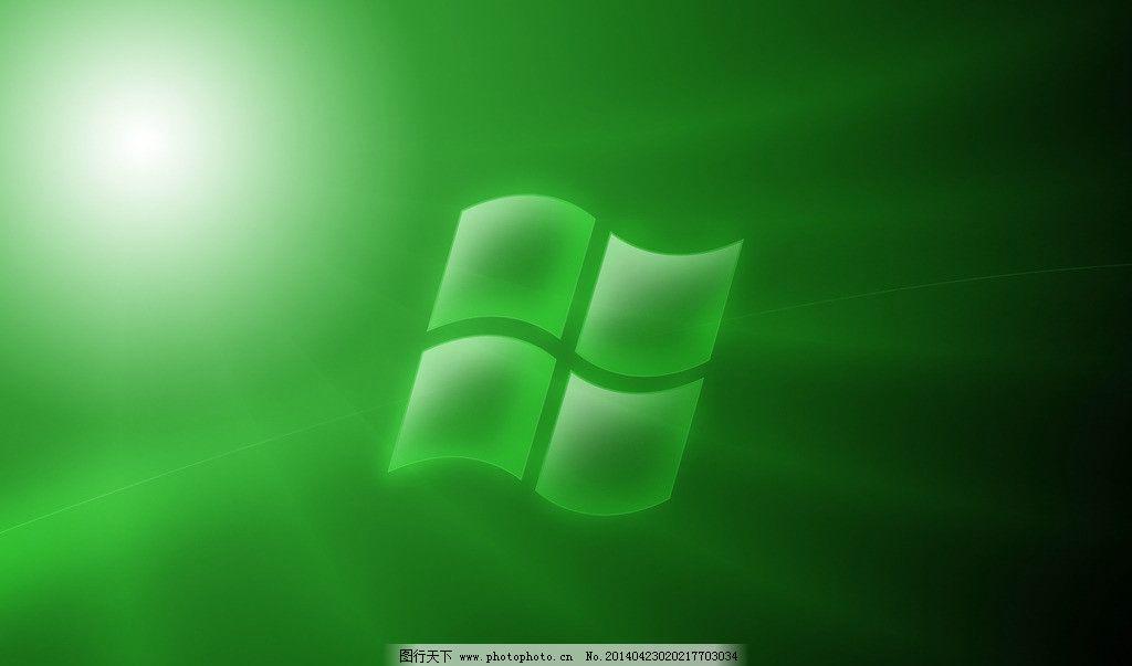 绿色桌面壁纸 绿色 光晕 高清 壁纸 vista 背景底纹 底纹边框 设计 72