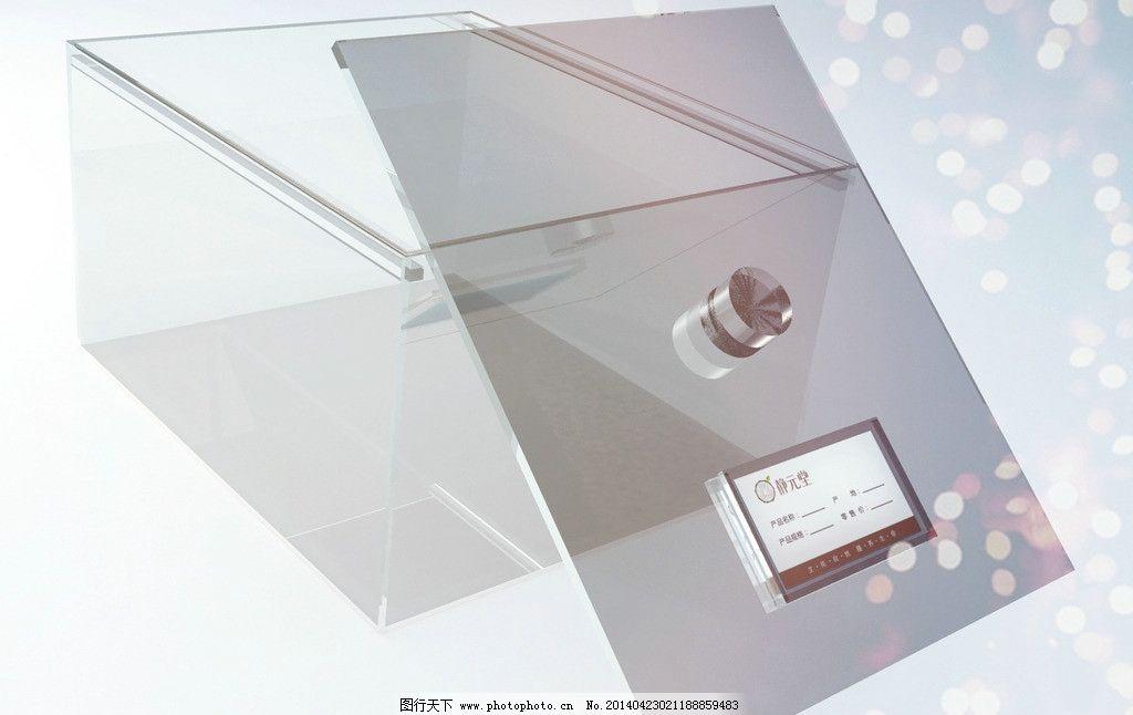 透明亚克力_亚克力透明盒子图片