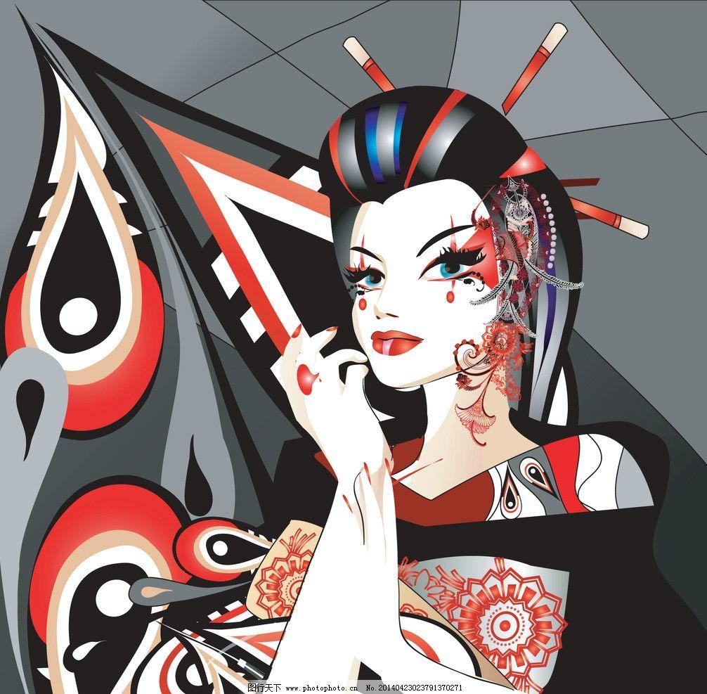 手绘服装设计 潮流 设计 性感 时装手稿 女孩 女人 时尚 少女 时髦 女