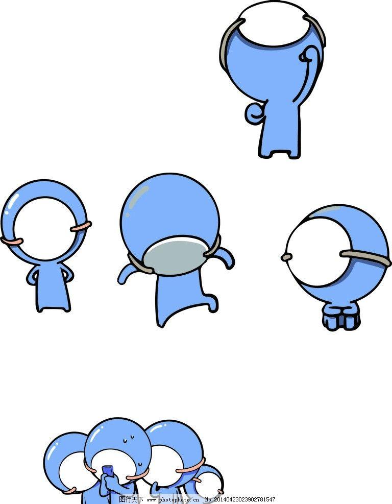 血型小人 血型君 漫画小人 手绘小人 卡通小人 其他人物 矢量人物