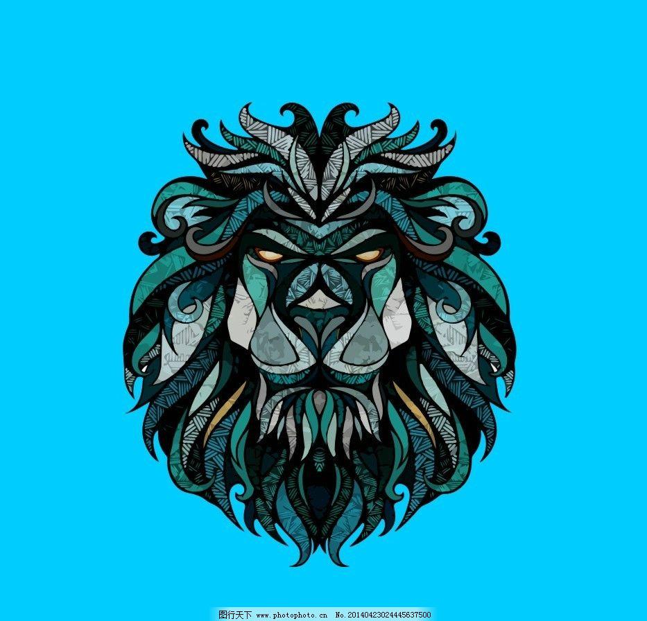 狮子 时尚 设计图 矢量图 动感狮子 雄狮 野生动物 生物世界 矢量 cdr