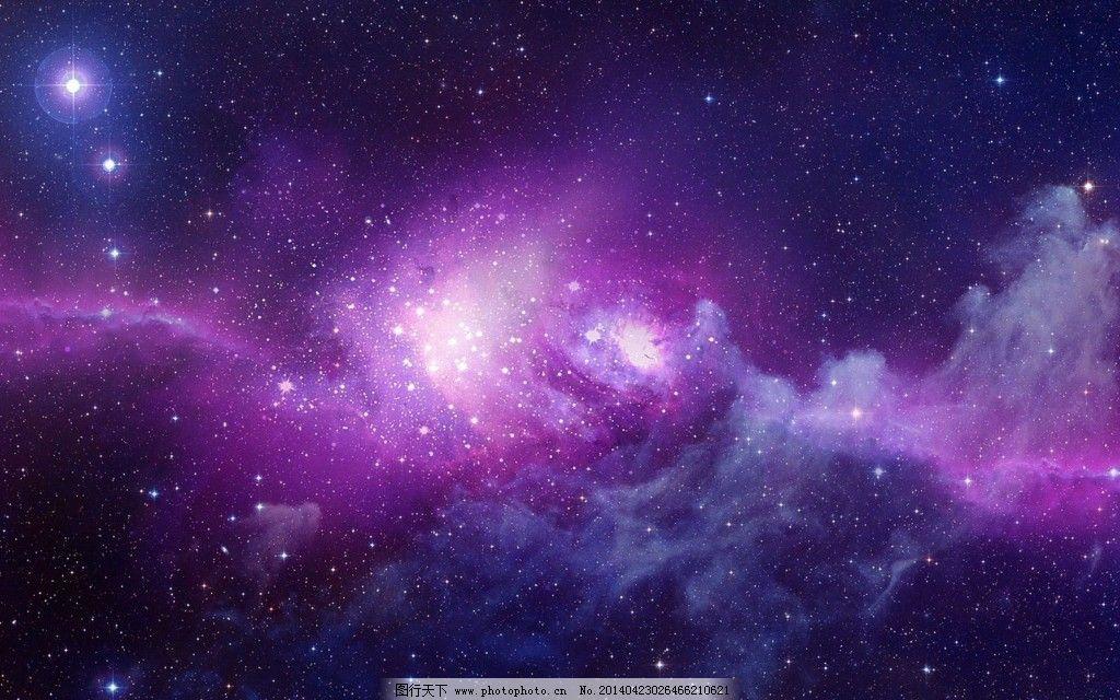 宇宙星云-太空科幻壁纸图片