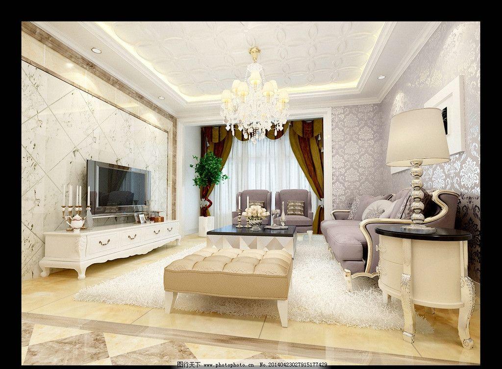 欧式家装效果图图片,紫色 客厅 大理石影视墙-图行