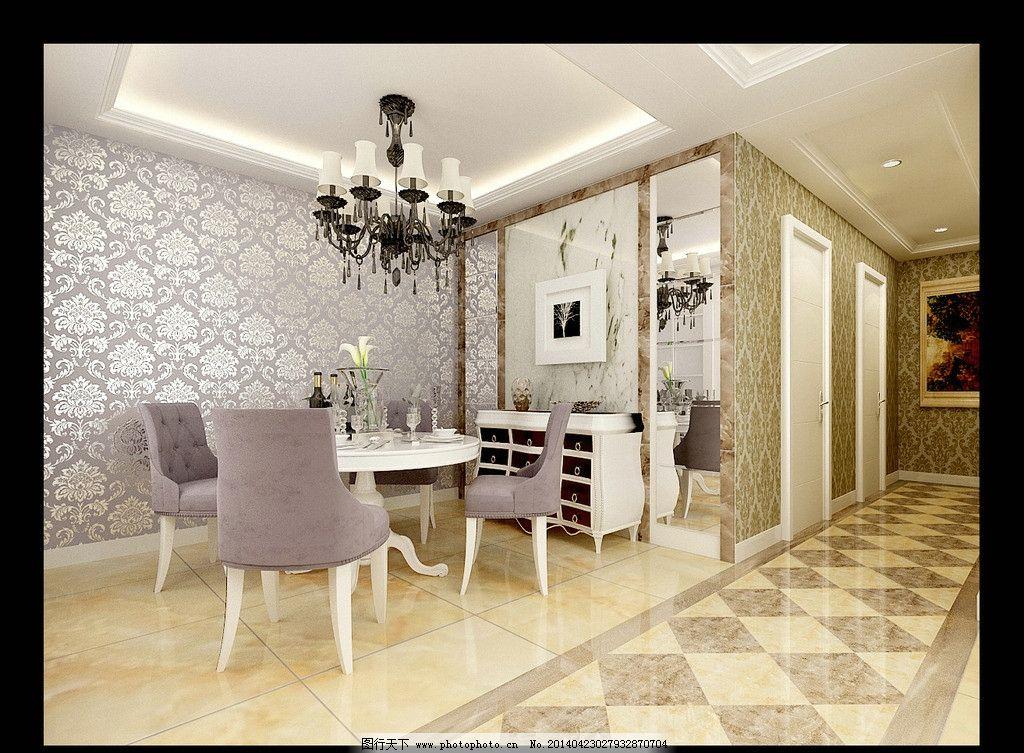欧式家装效果图 欧式 紫色 家装 餐厅        镜子 餐厅背景墙 地面
