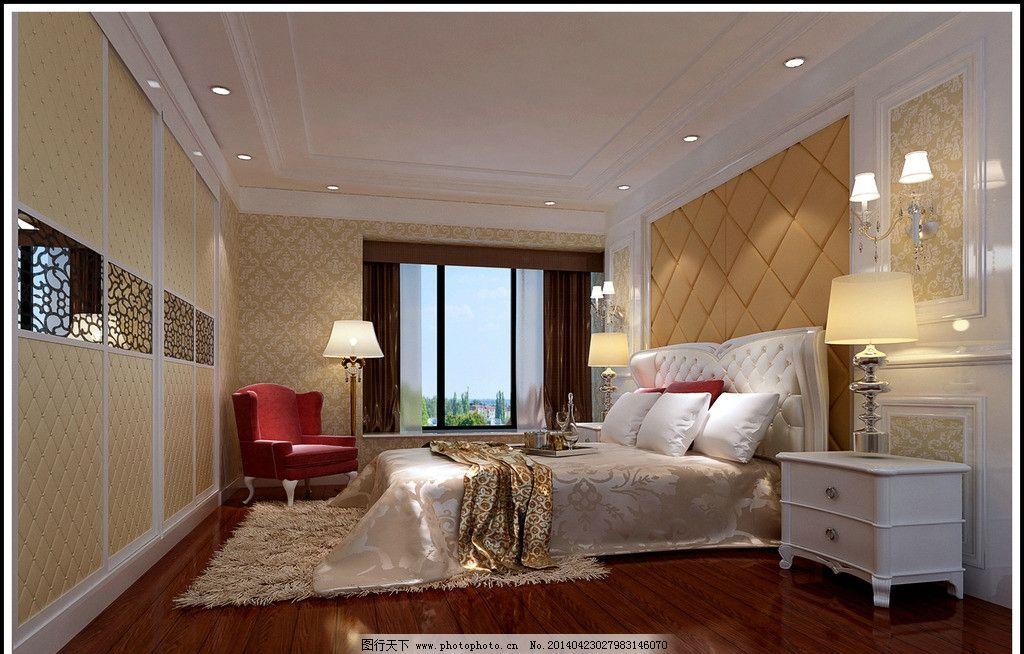 卧室效果 欧式 温馨      暖色调 舒适 室内设计 环境设计 设计 72dpi