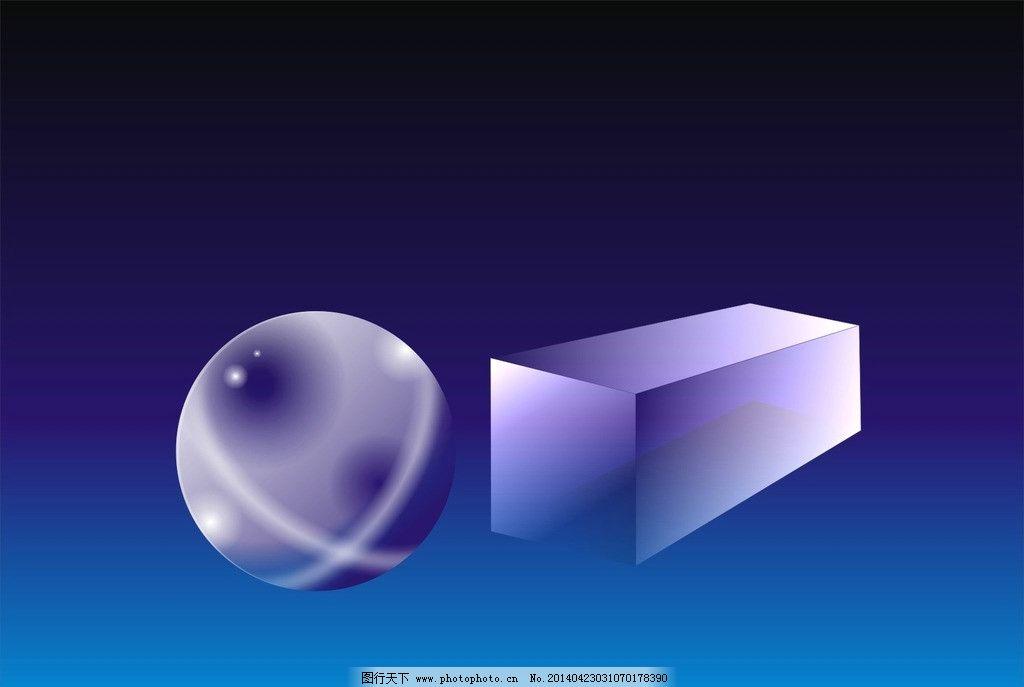 水晶球 分层 立体长方形 透明 立体效果 背景图 海报 其他设计
