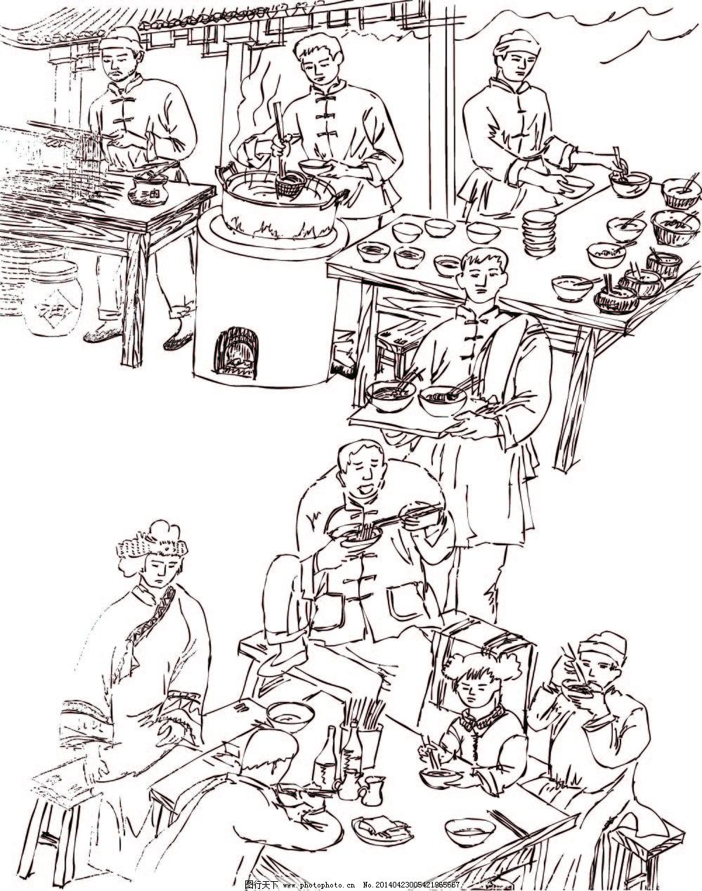 斯卡布罗集市中文版简谱分享_斯卡布罗集市中