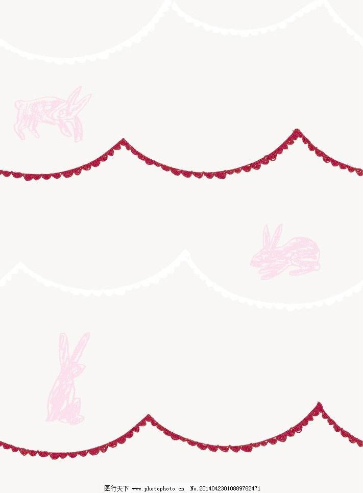 底纹边框 花纹 花纹花边 花纹设计 几何元素 简洁图案 欧式花边 兔子
