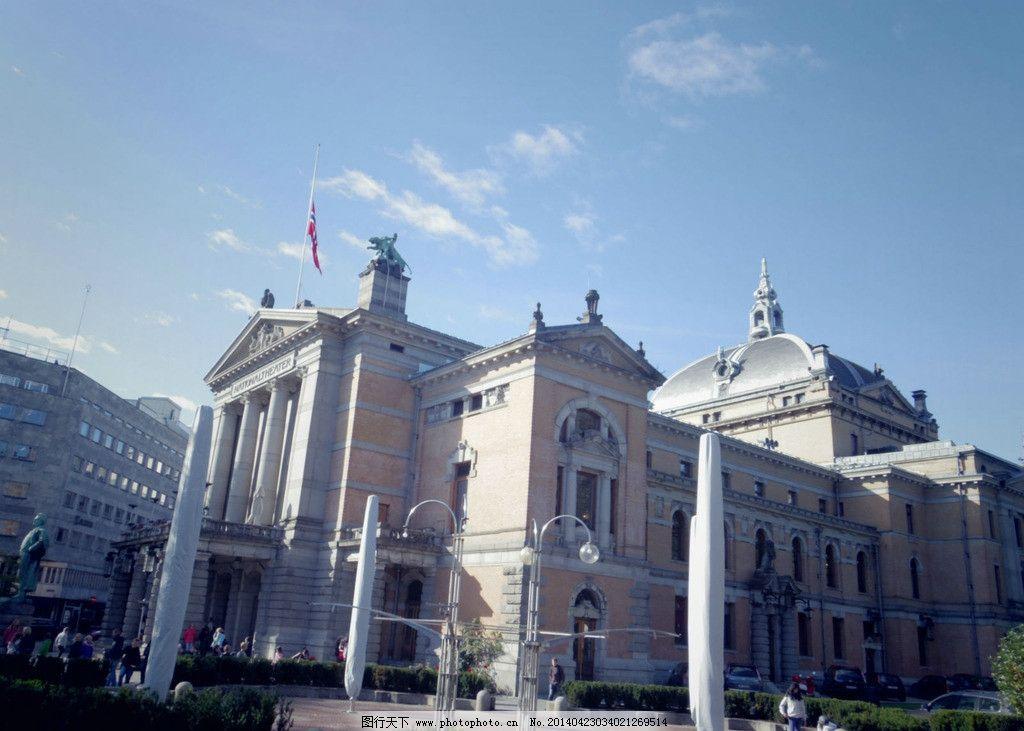 西欧教堂 欧式建筑 白色风情 欧洲楼房 欧洲经典 国外旅游 旅游摄影