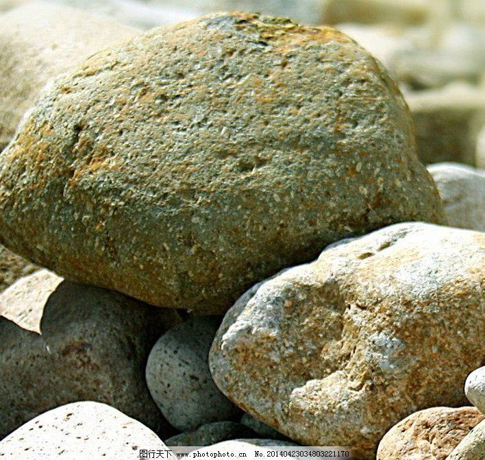 石头 石头构图 石头摄影 河边石头 石头近景摄影 自然风景 自然景观