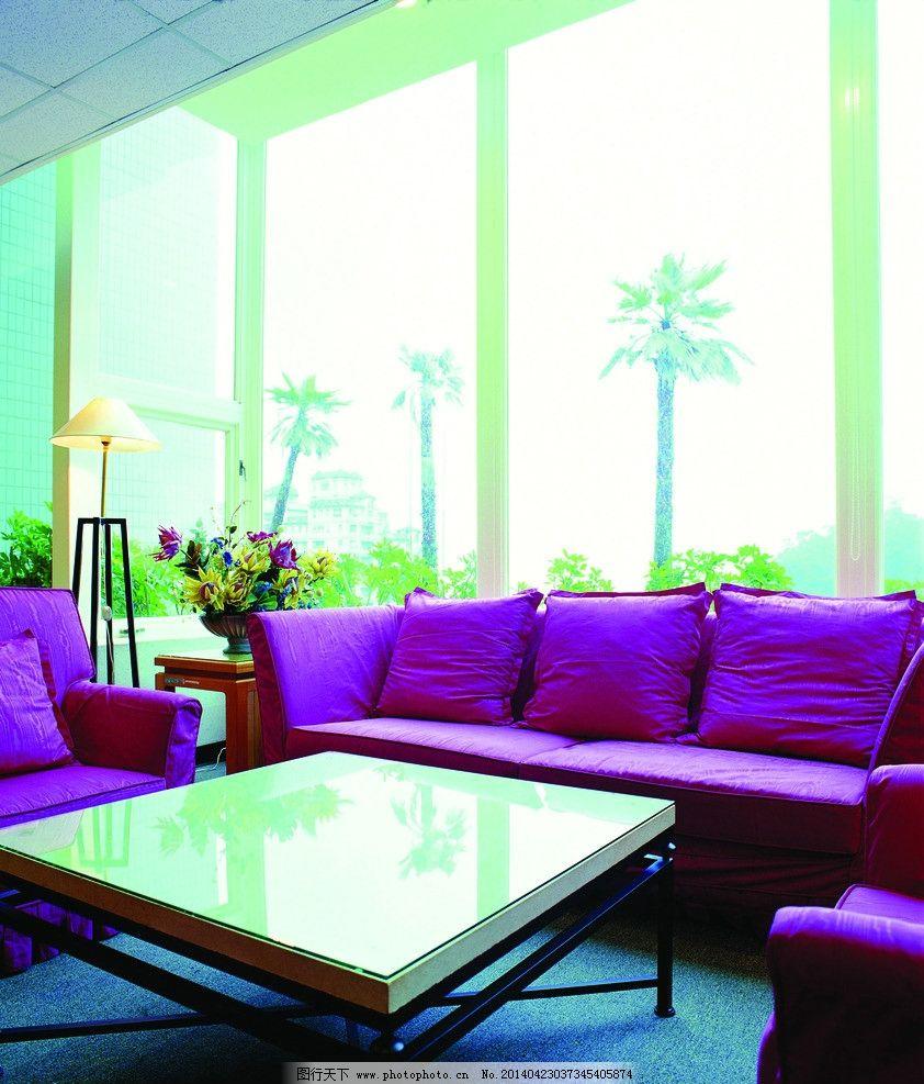 室内装潢 客厅 阳光家居 客厅效果图 家居生活 生活百科 摄影