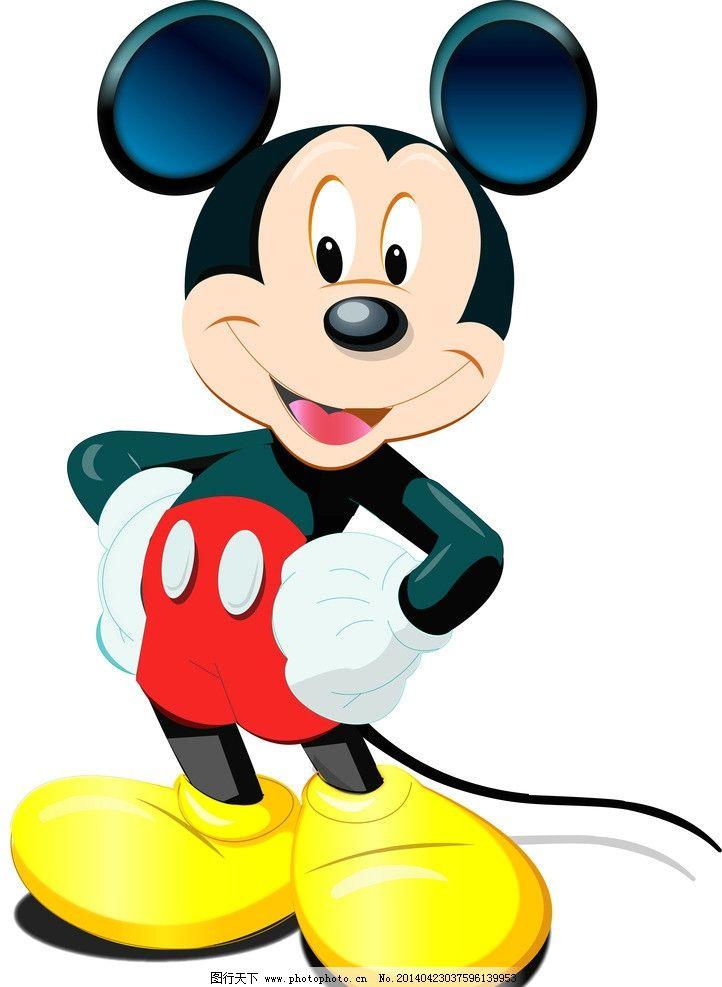 米奇 扁平化 动画人物 清晰 米老鼠 其他 动漫动画 设计 300dpi jpg