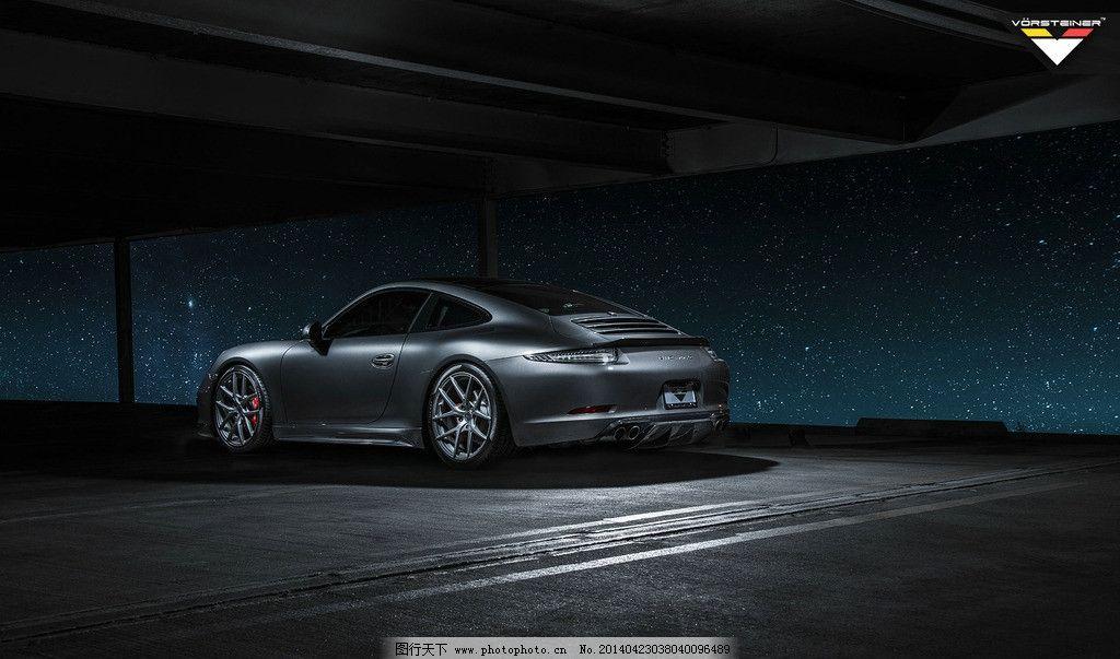 保时捷911 世界极品名车 时尚背景素材 高清壁纸 深灰色 激情