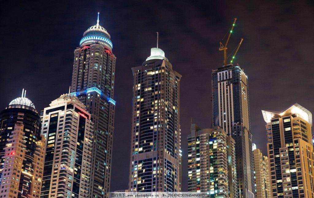 城市夜景都市夜景 夜景城市 灯火辉煌 夜晚城市 城市夜晚 灯光 都市