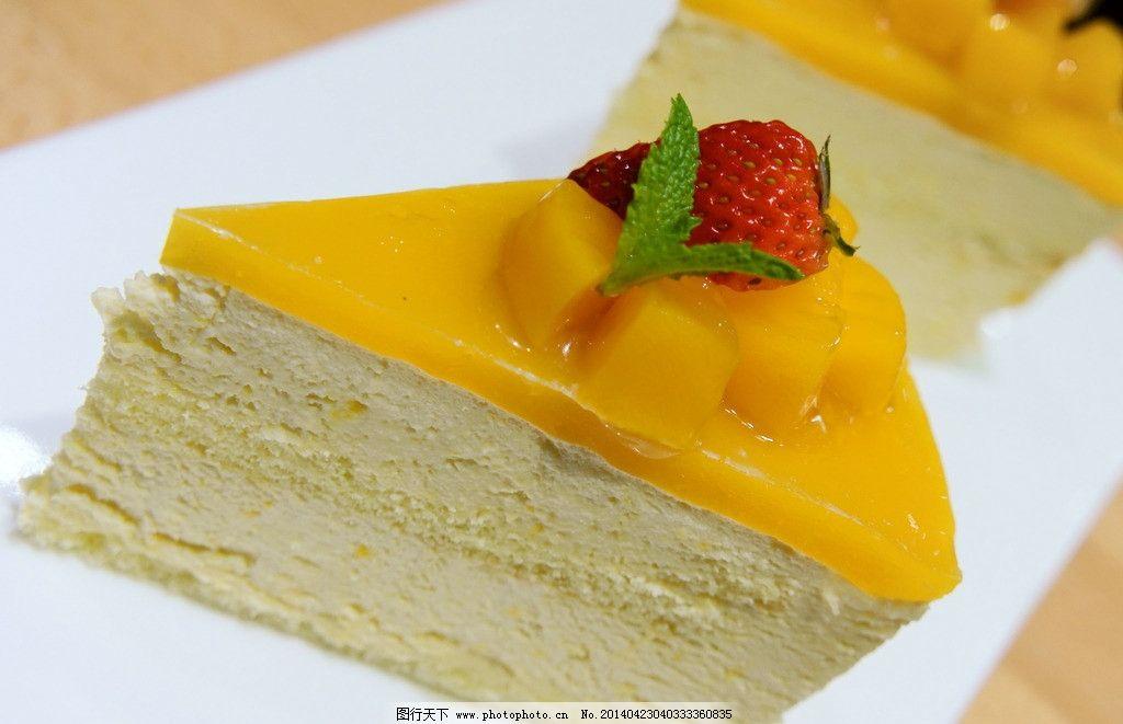 芒果慕斯 精美 甜品 蛋糕 西餐美食 餐饮美食 摄影