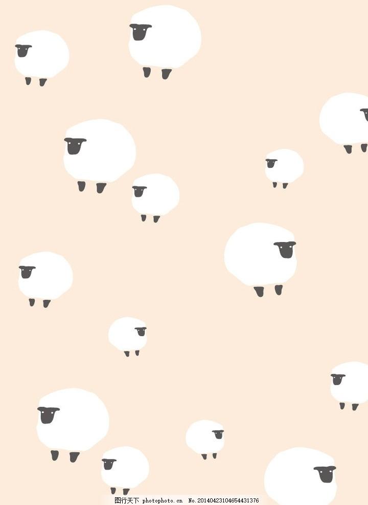 绵羊 羊 小羊 动物花纹 花纹 布纹 图案 印花 印花图案 移门 墙纸