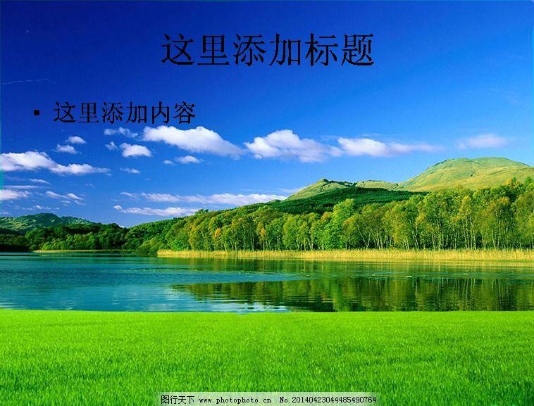 好看的风景画背景图片(12)