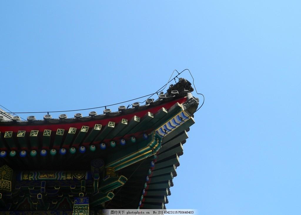 传统元素 故宫摄影 故宫素材 背景素材 建筑摄影 传统建筑 建筑园林