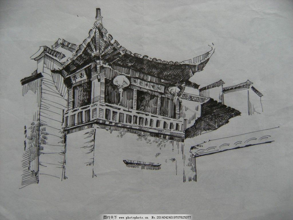 素描房子步骤图解