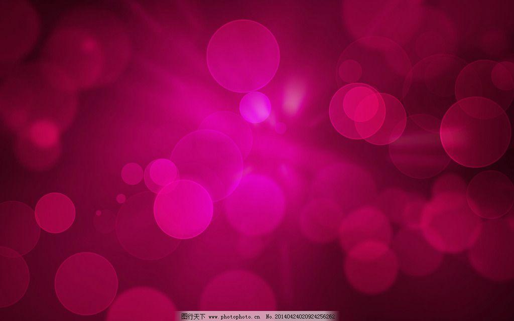 紫色光背景 紫色光背景免费下载 光线 紫光 图片素材 背景图片