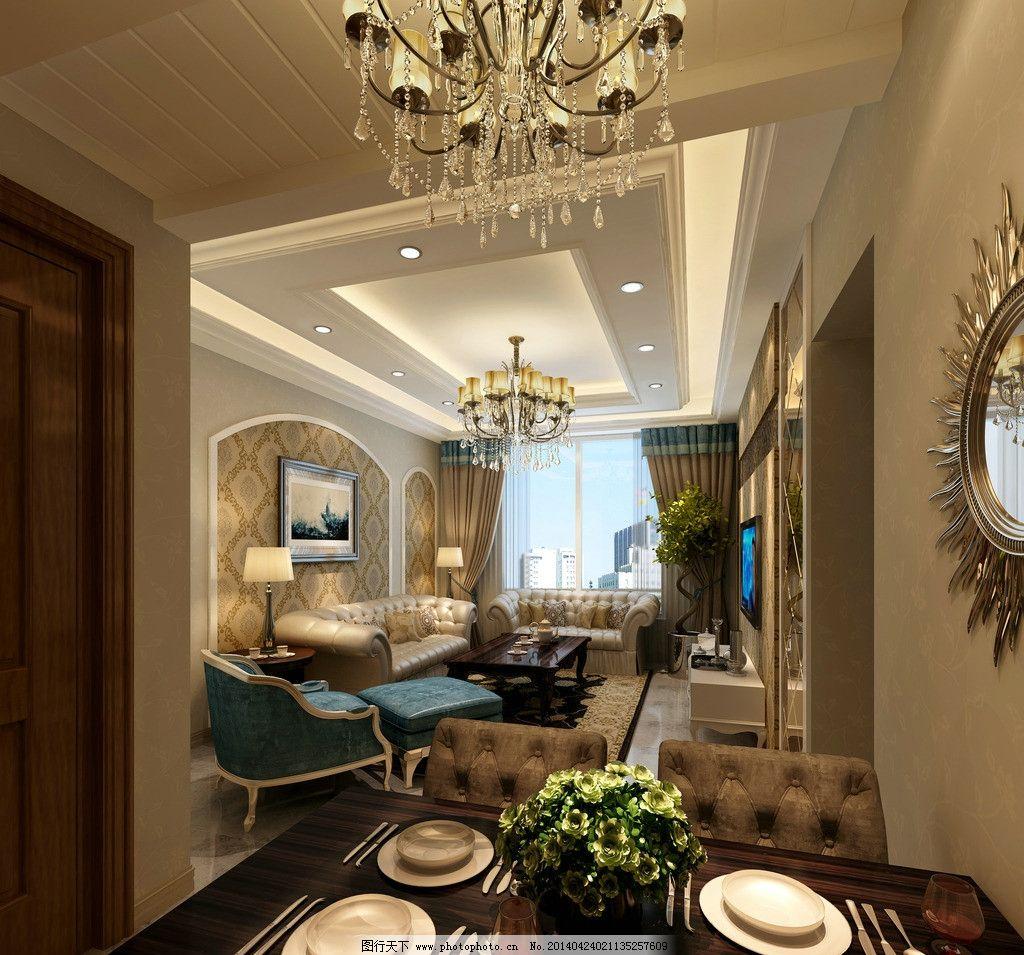 欧式室内装修 欧式装修 客厅装修        装修效果图 欧式风格 3d作品