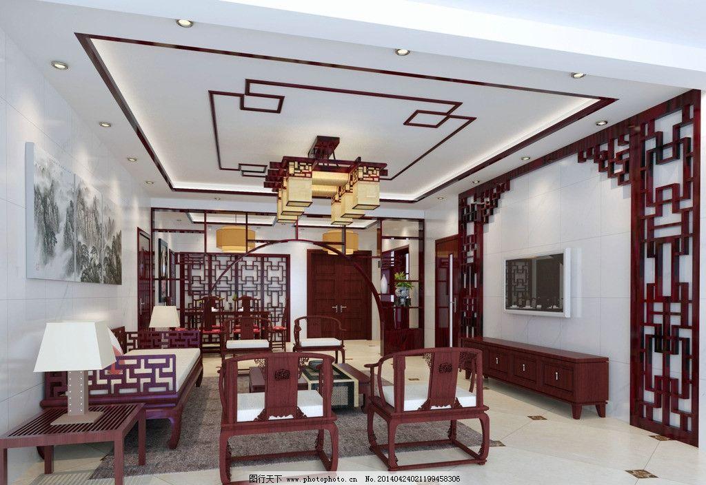 中式客廳 中式風格 木花格裝飾