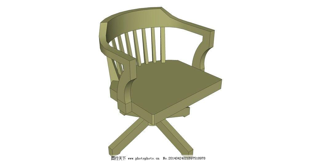 sketchup 欧式座椅