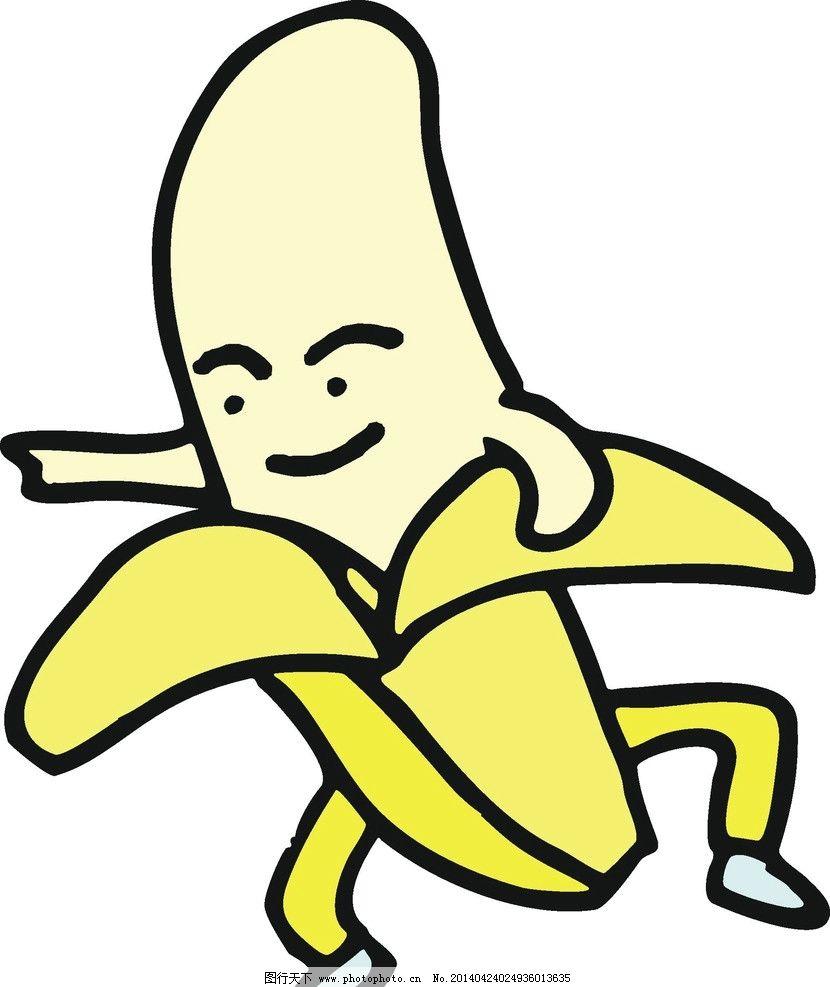 香蕉 红色 叶子 白色 黑边 水果卡通 矢量