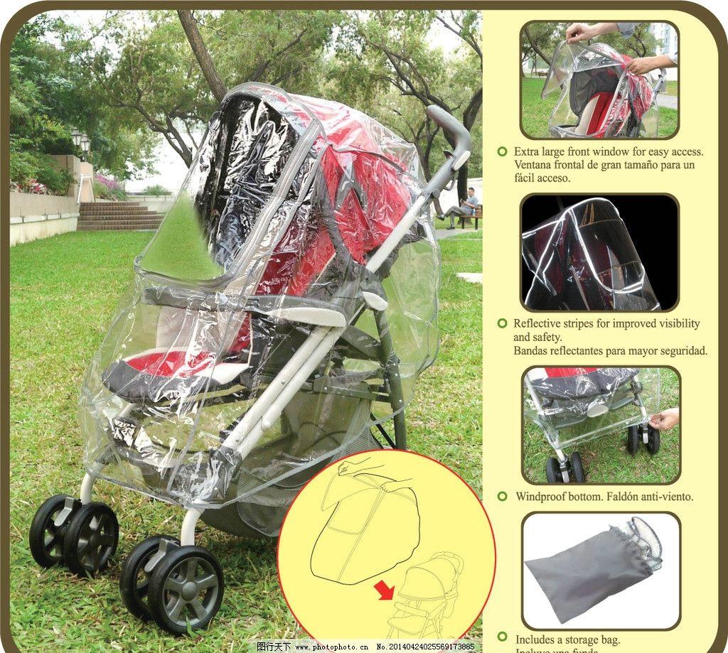 婴儿车使用说明方法图片
