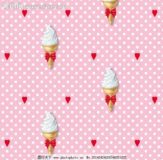 花纹 雪糕 冰棒 冰棍 蝴蝶 蝴蝶结 圆点 波点 心形 可爱 爱心 心 其他