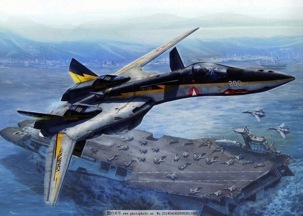 军事战斗 军事 军事飞机图片素材下载 军事飞机 战斗机 直升机 演戏